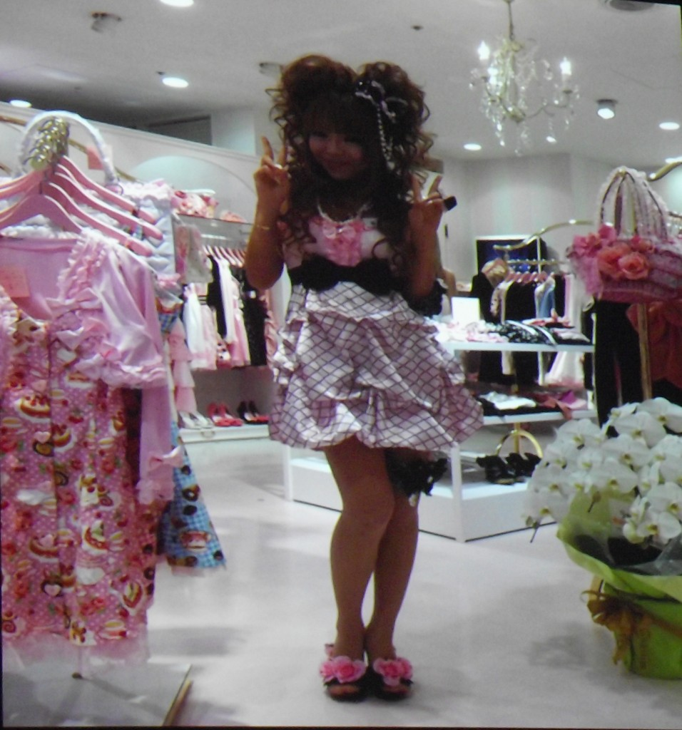 Japan Fashion Now Lolita Shopgirl