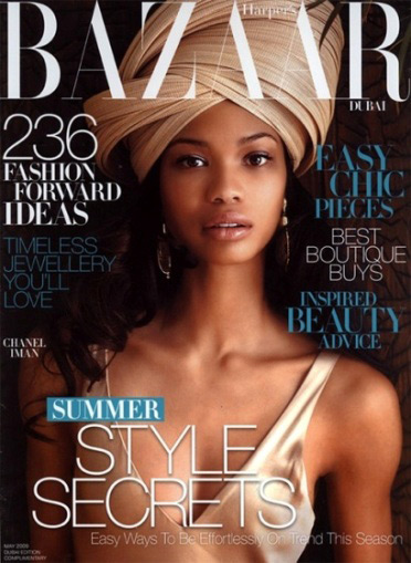 Chanel Iman on the cover of Harper's Bazaar